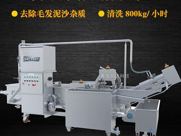 蔬(shu)菜氣泡(pao)清洗機绑定一,氣泡(pao)清洗零点,清洗800kg/小時