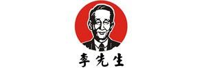 山東(dong)李(li)先(xian)生食品(pin)有限公司(si)