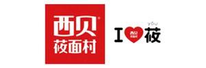 北京西貝匯通供應鏈管(guan)理有限公司(si)