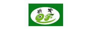 安徽(hui)祈發食品(pin)有限責任公司(si)