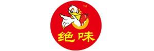武(wu)漢精(jing)武(wu)人家工業園有限公司(si)